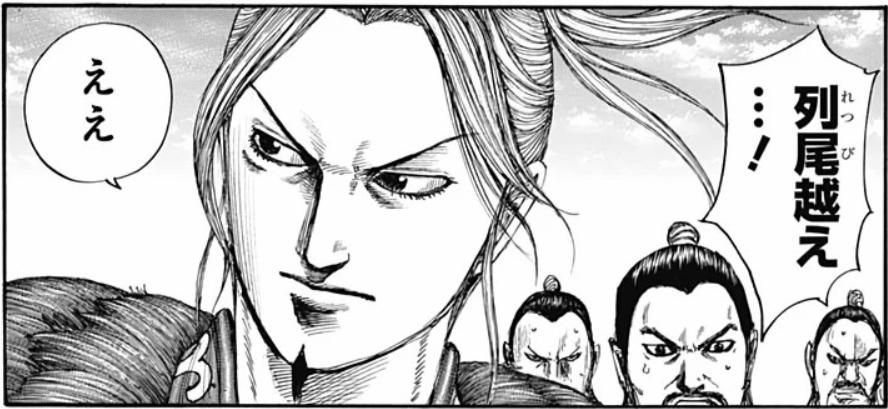 f:id:manga-diary:20201214182053p:plain