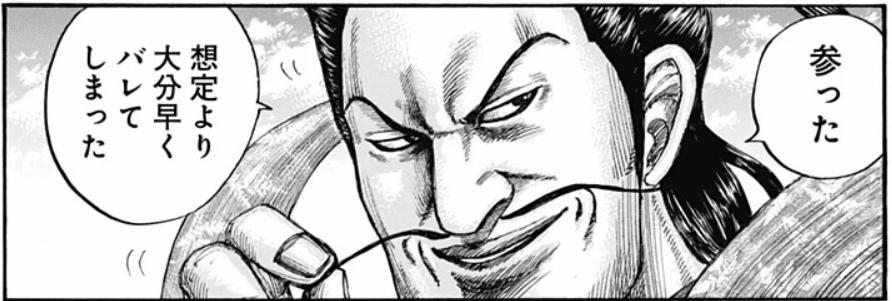 f:id:manga-diary:20201214182955p:plain