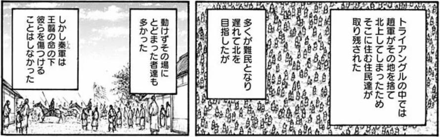 f:id:manga-diary:20201214210422p:plain