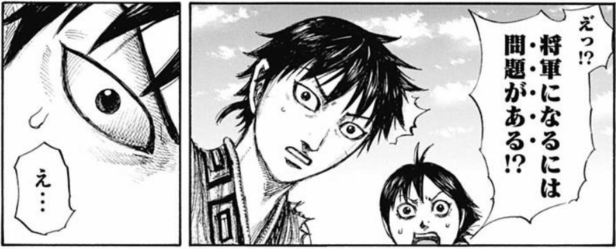 f:id:manga-diary:20201214211341p:plain