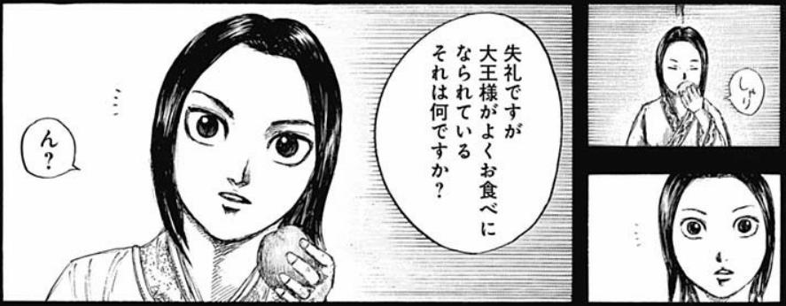 f:id:manga-diary:20201214211507p:plain