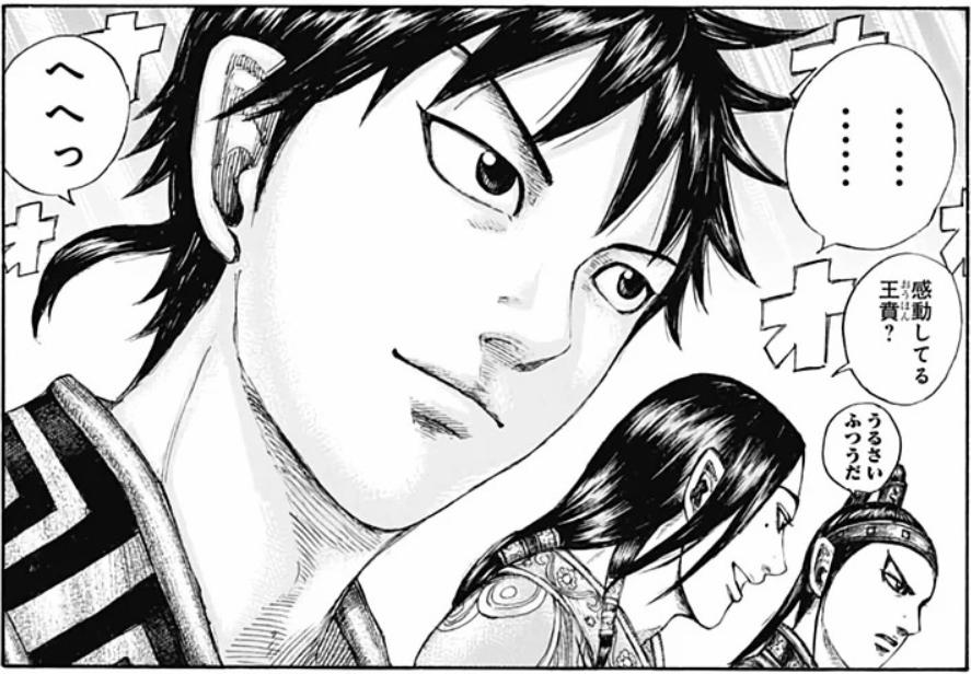 f:id:manga-diary:20201214211920p:plain