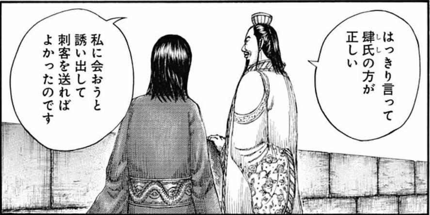 f:id:manga-diary:20201214213839p:plain
