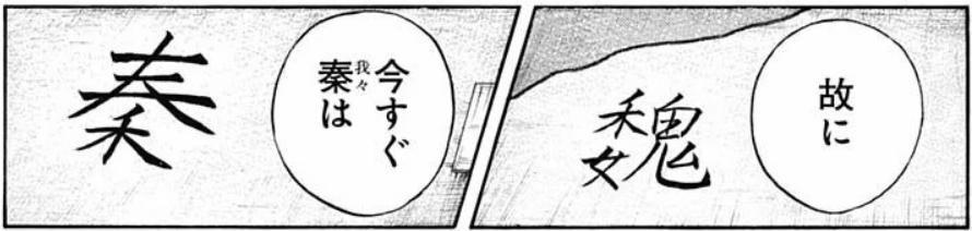 f:id:manga-diary:20201214214244p:plain