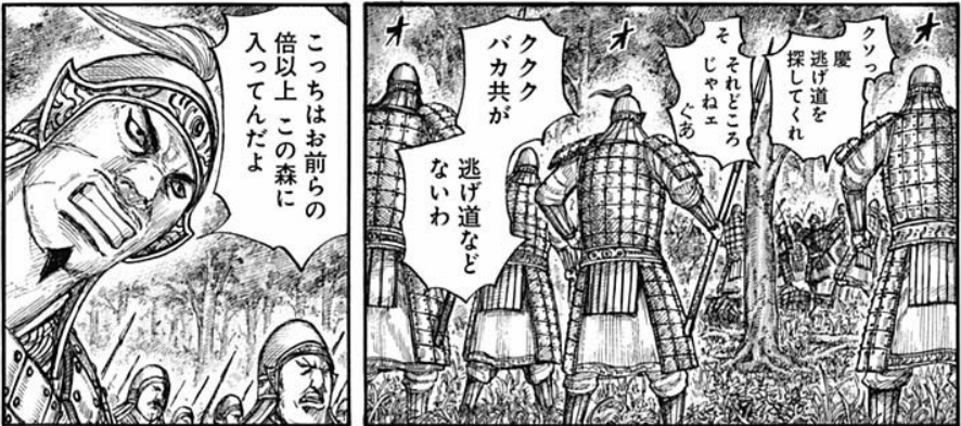 f:id:manga-diary:20201214231926p:plain