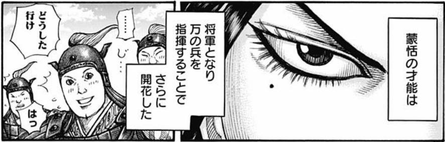 f:id:manga-diary:20201214235653p:plain