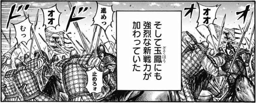f:id:manga-diary:20201214235736p:plain