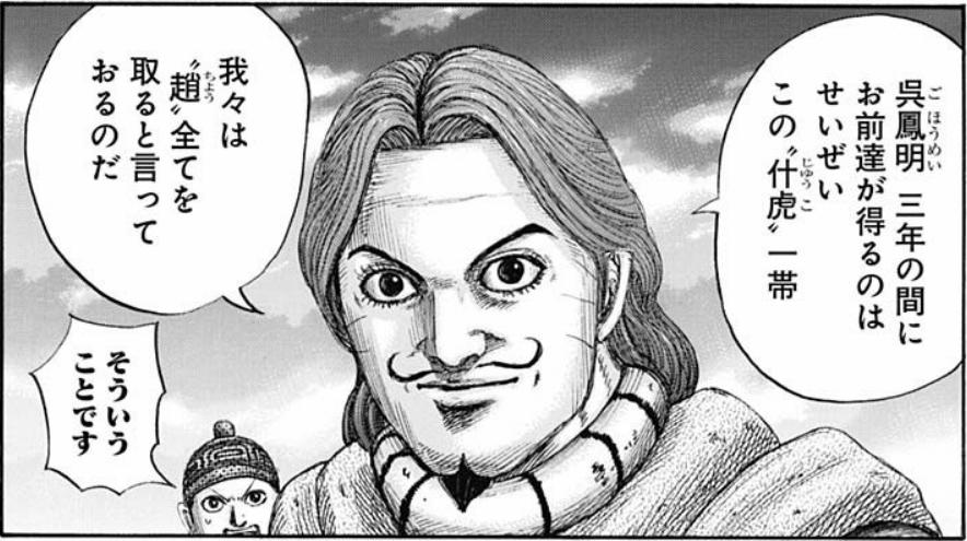 f:id:manga-diary:20201215000529p:plain