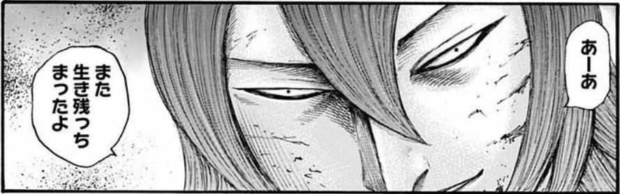 f:id:manga-diary:20201215001902p:plain