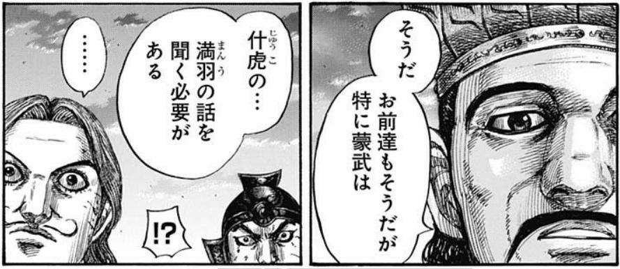 f:id:manga-diary:20201215001925p:plain