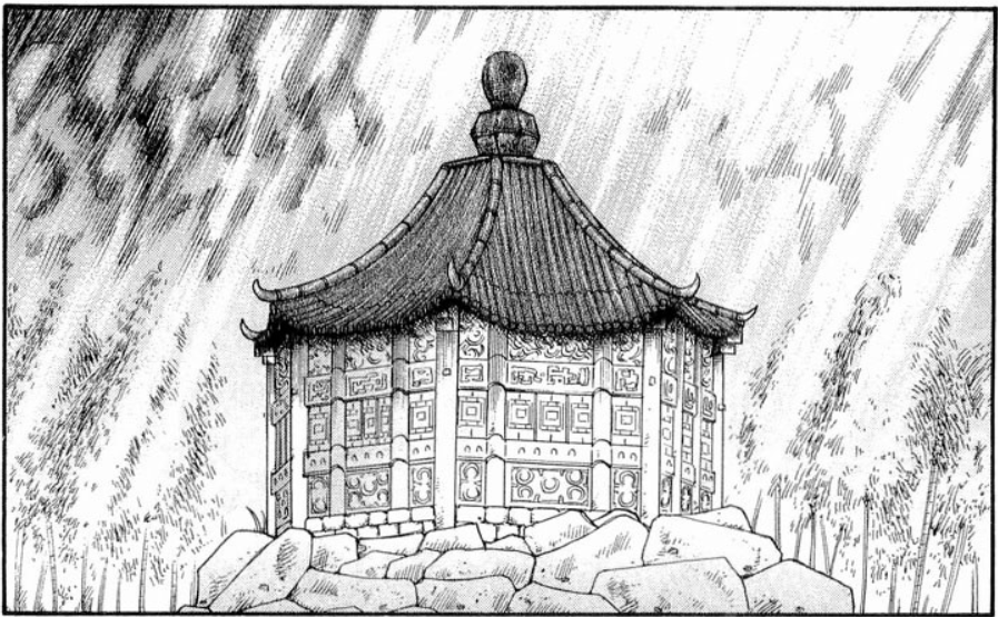 f:id:manga-diary:20201215165501p:plain