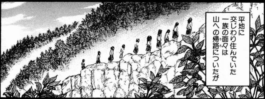 f:id:manga-diary:20201215172735p:plain