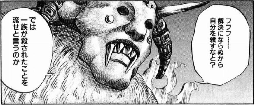 f:id:manga-diary:20201215172838p:plain