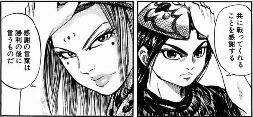 f:id:manga-diary:20201215174207p:plain