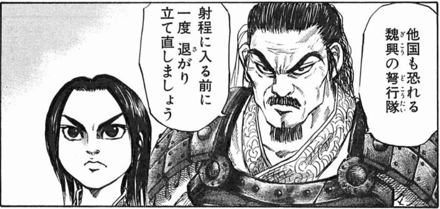 f:id:manga-diary:20201215174547p:plain