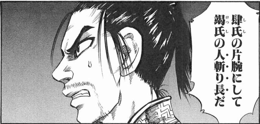 f:id:manga-diary:20201215174914p:plain