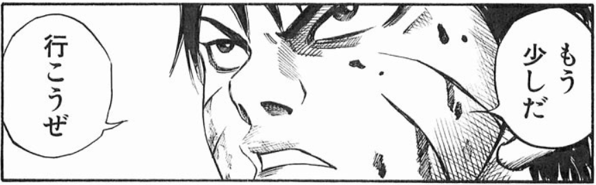 f:id:manga-diary:20201215182808p:plain