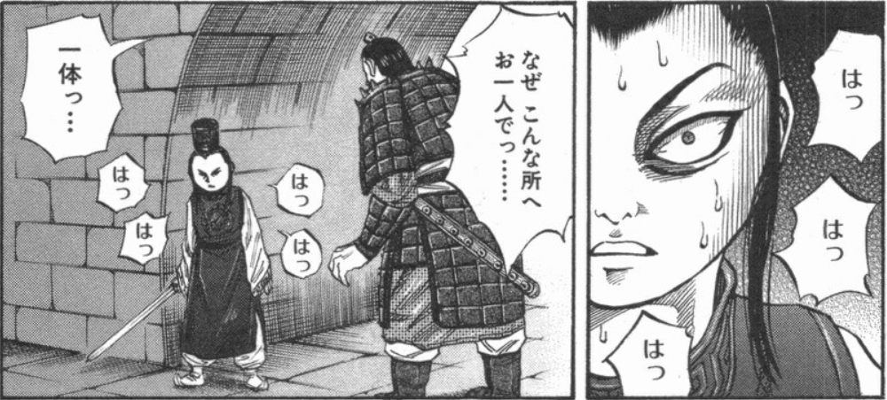 f:id:manga-diary:20201215190148p:plain