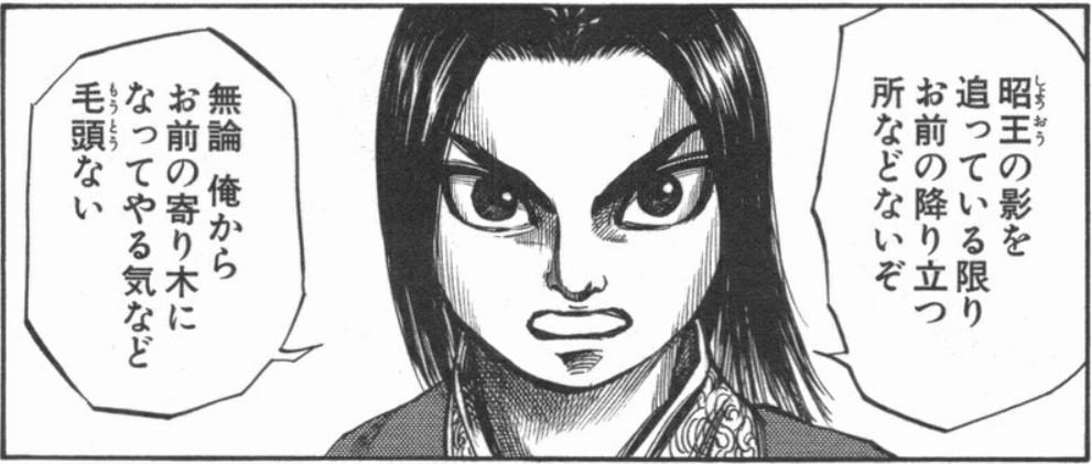 f:id:manga-diary:20201215190649p:plain