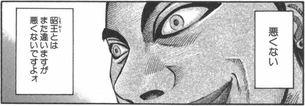 f:id:manga-diary:20201215191039p:plain
