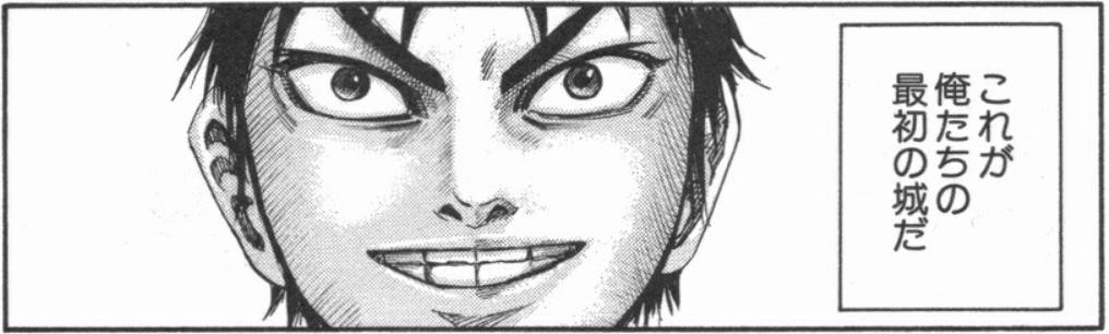 f:id:manga-diary:20201215191432p:plain