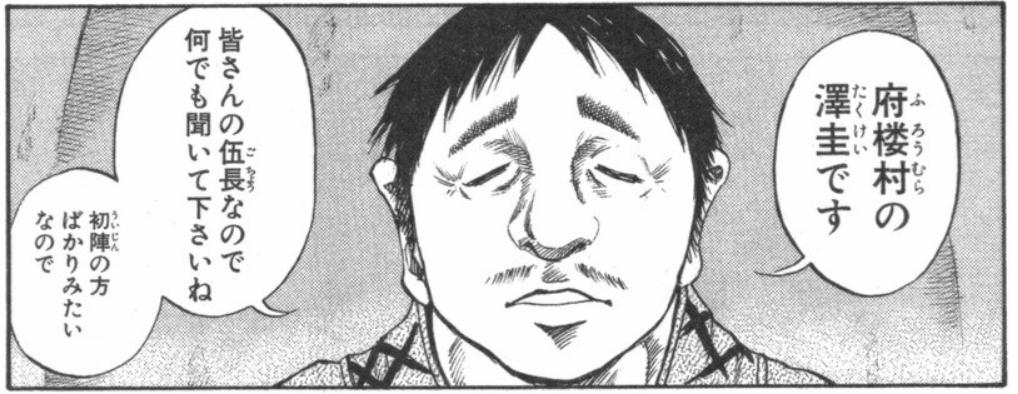 f:id:manga-diary:20201215192918p:plain