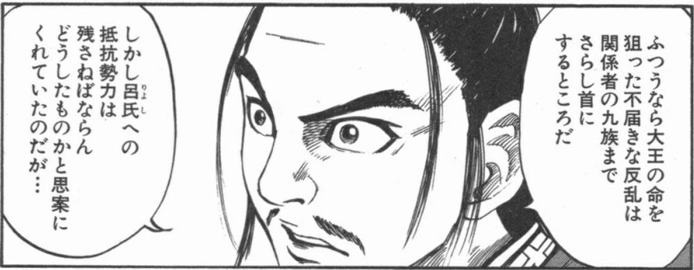 f:id:manga-diary:20201215194016p:plain