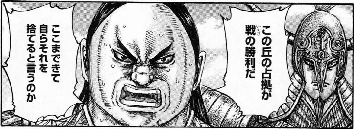 f:id:manga-diary:20201215212303p:plain