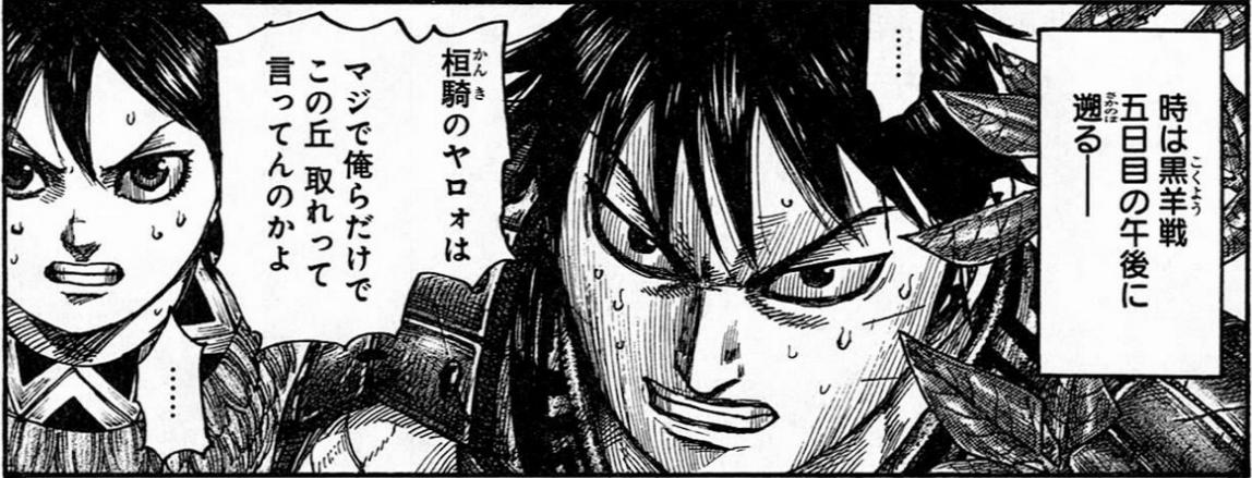 f:id:manga-diary:20201215213247p:plain