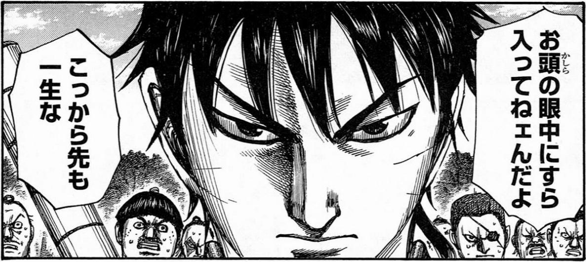 f:id:manga-diary:20201215214111p:plain