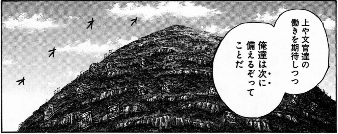 f:id:manga-diary:20201215214447p:plain