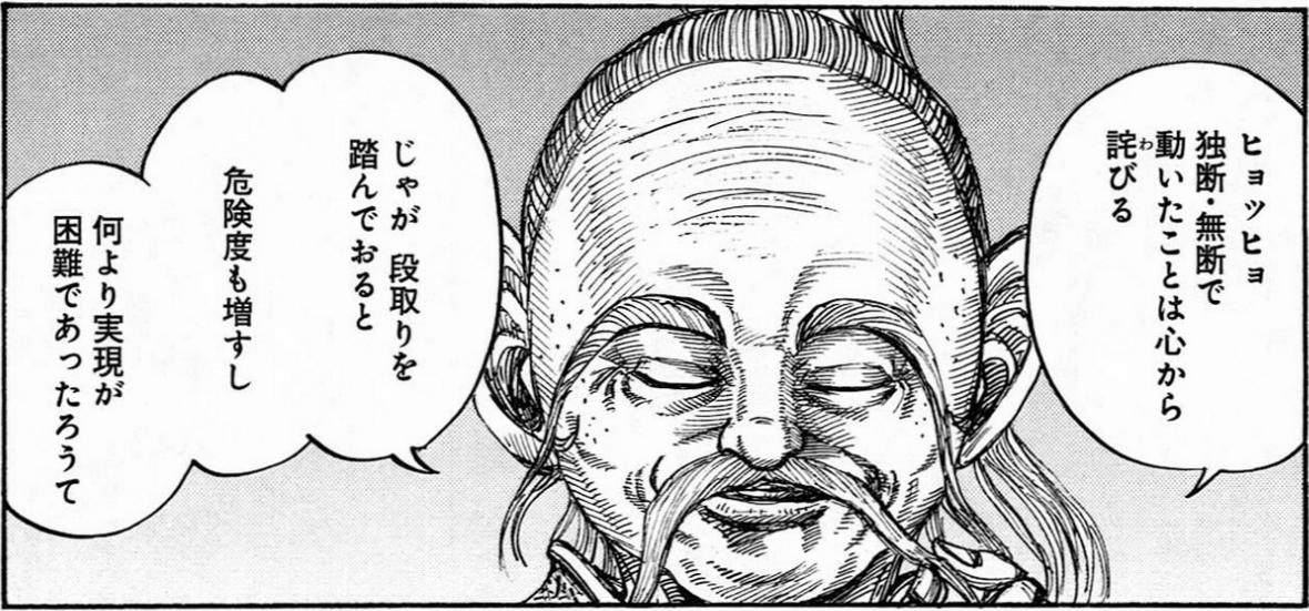 f:id:manga-diary:20201215215049p:plain