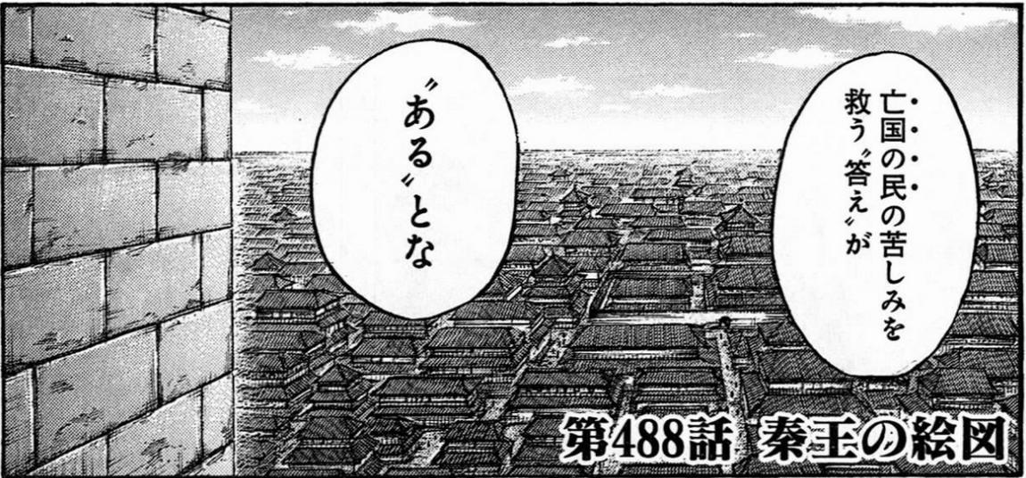 f:id:manga-diary:20201215215651p:plain