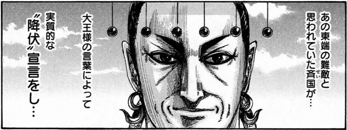 f:id:manga-diary:20201215220035p:plain