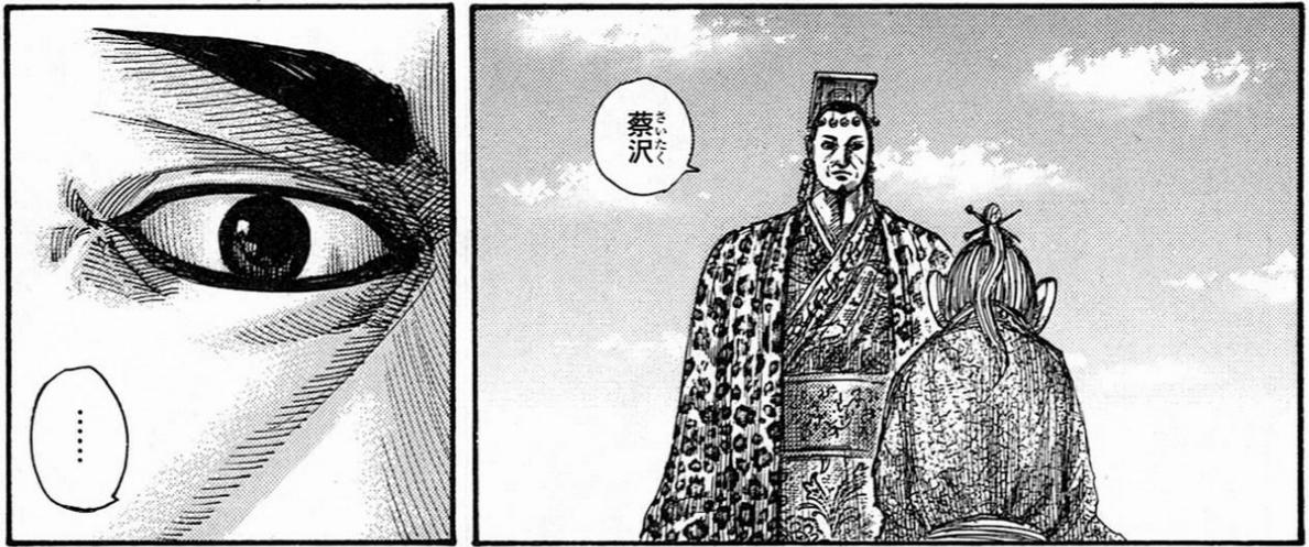 f:id:manga-diary:20201215220406p:plain