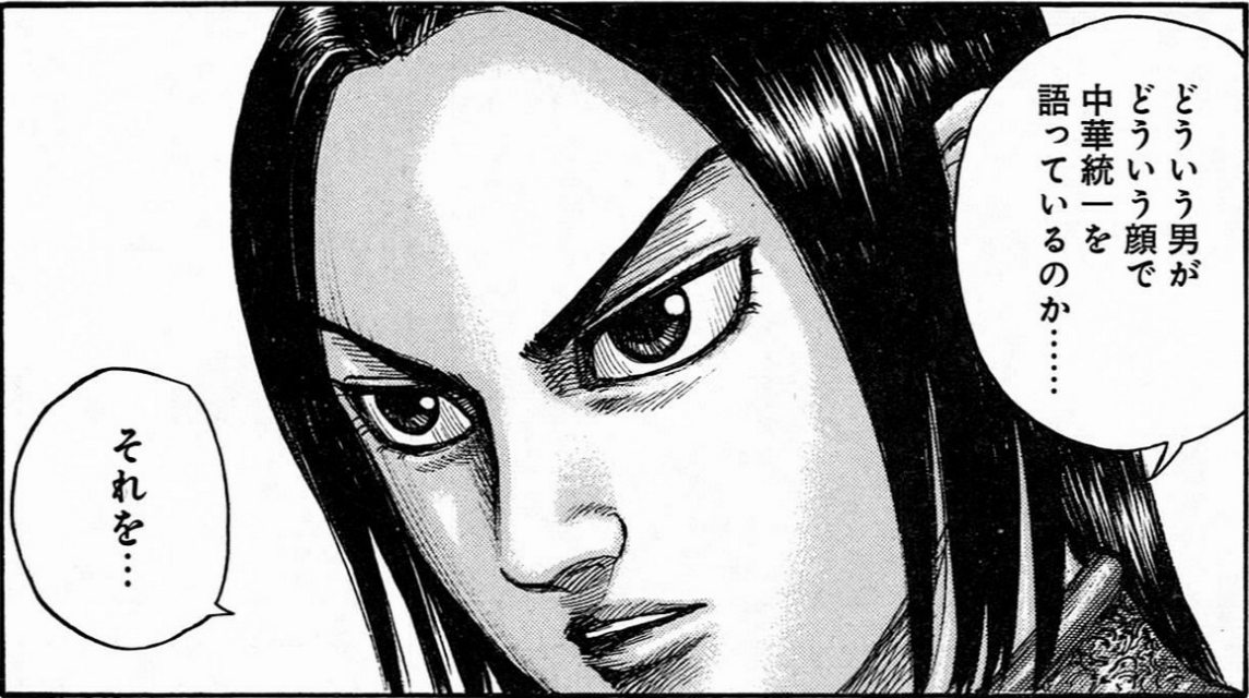 f:id:manga-diary:20201215220918p:plain