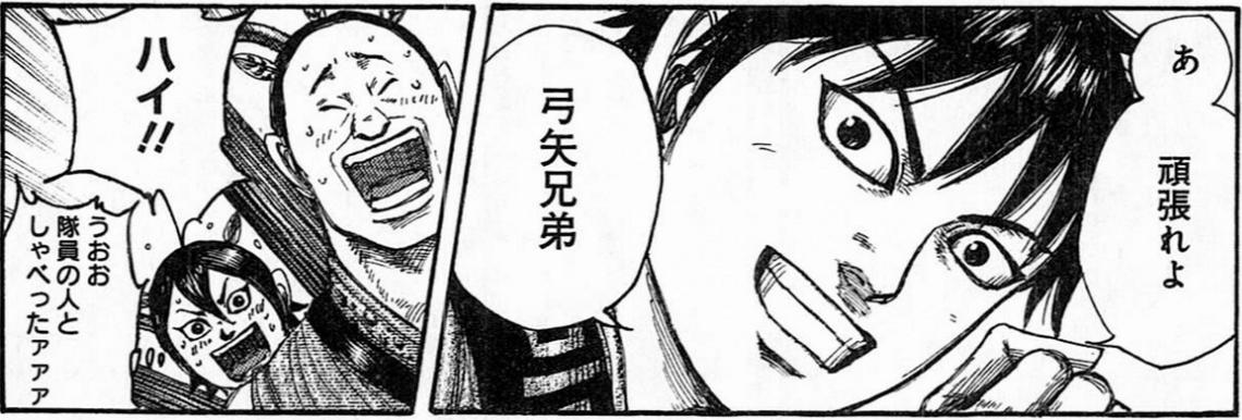 f:id:manga-diary:20201215221116p:plain