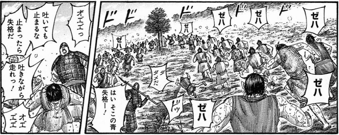 f:id:manga-diary:20201215221211p:plain