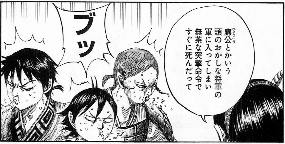 f:id:manga-diary:20201215221549p:plain