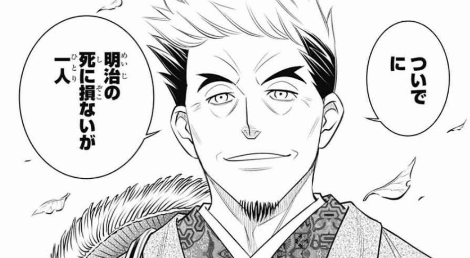 f:id:manga-diary:20201217020201p:plain