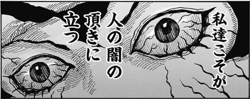 f:id:manga-diary:20201218192636p:plain