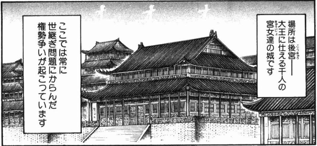 f:id:manga-diary:20201219201803p:plain