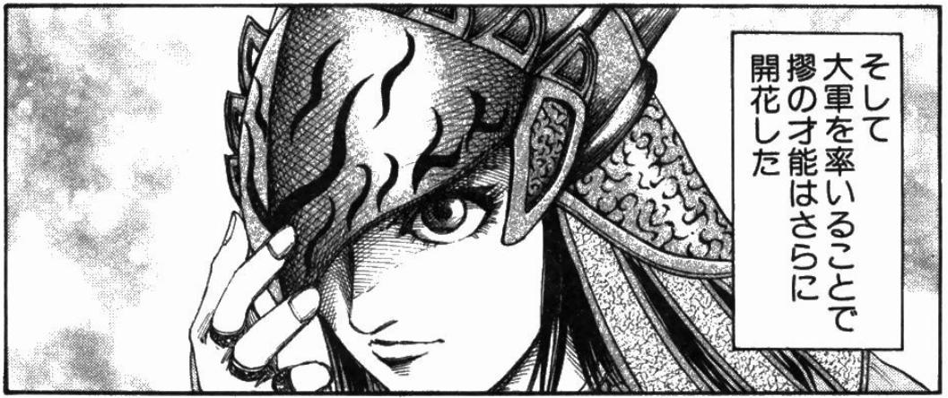 f:id:manga-diary:20201219202123p:plain