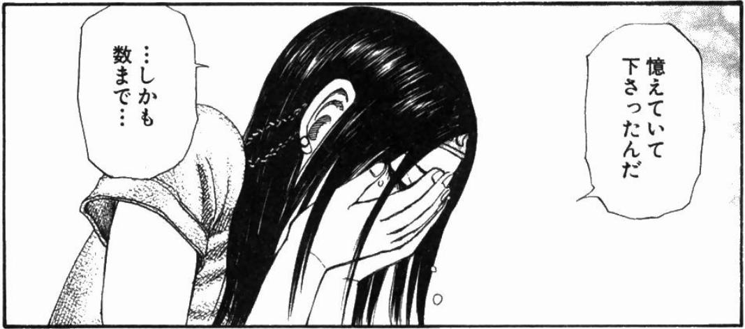 f:id:manga-diary:20201219202651p:plain