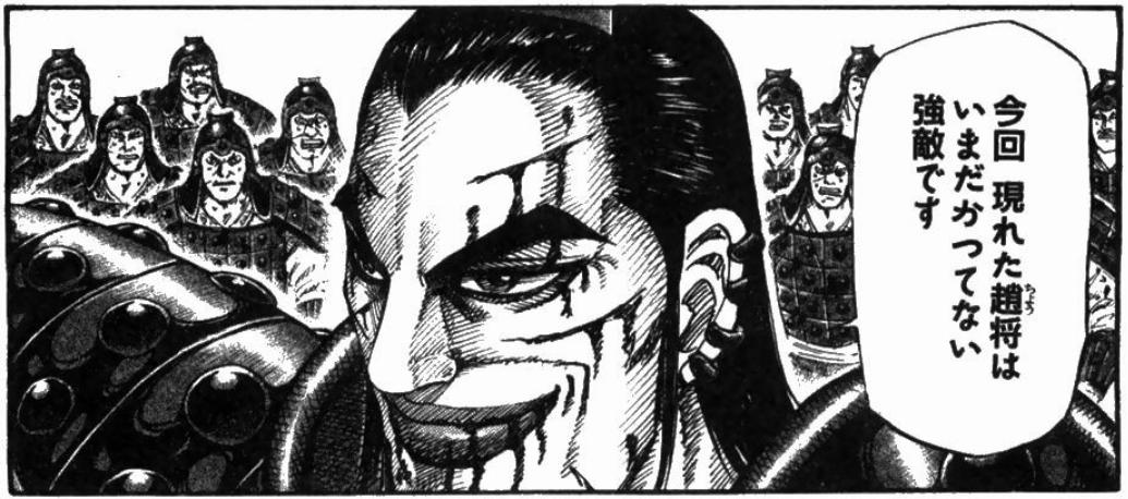 f:id:manga-diary:20201219204104p:plain