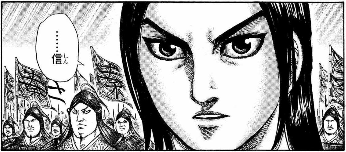 f:id:manga-diary:20201219204732p:plain