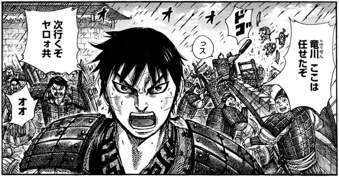 f:id:manga-diary:20201219205557p:plain