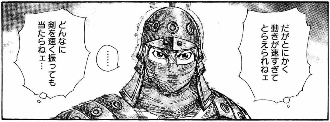 f:id:manga-diary:20201219210150p:plain