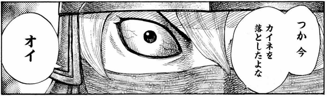 f:id:manga-diary:20201219210433p:plain