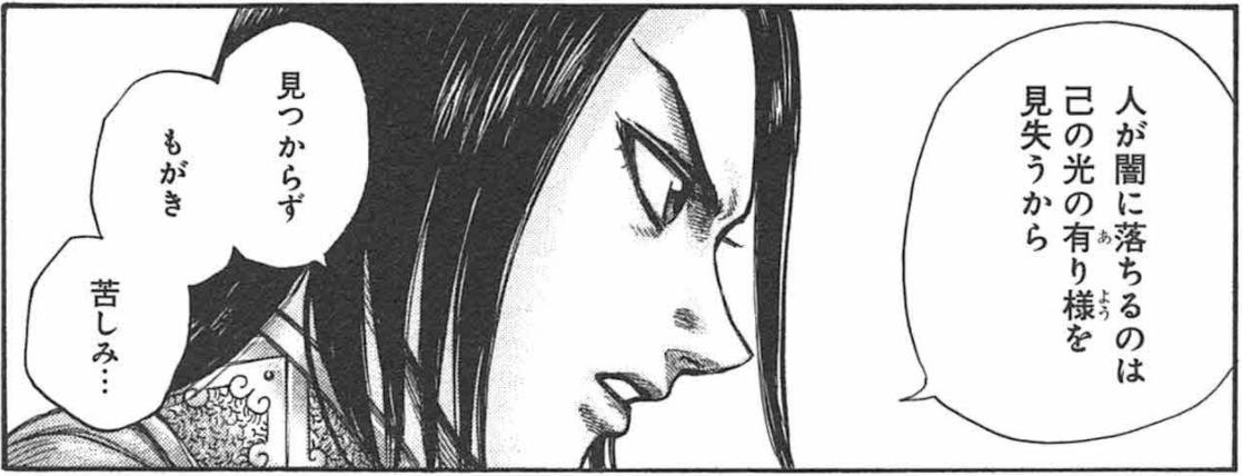 f:id:manga-diary:20201221225940p:plain